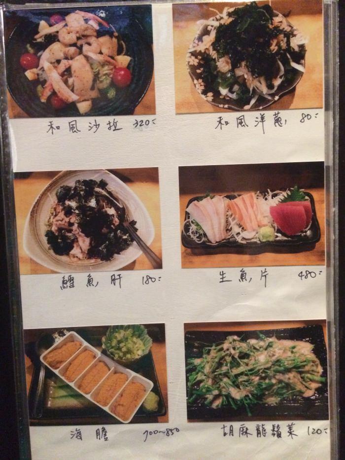 台北大學美食 川賀燒烤居酒屋合江店 菜單與店家資訊