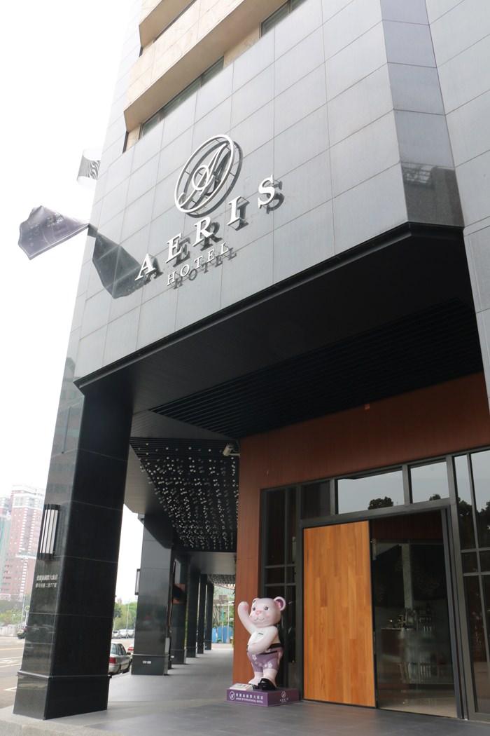 台中住宿 愛麗絲國際大飯店 氣派乾淨舒適 近台灣國立美術館