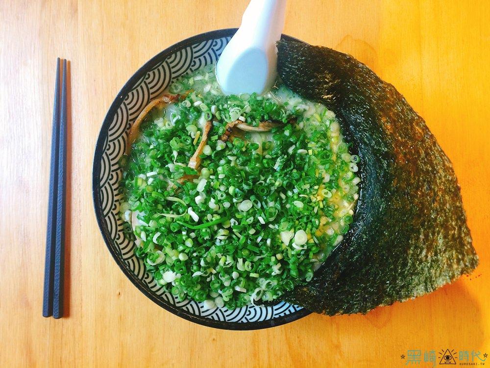 南投埔里美食 橫濱拉麵 百元平價拉麵 蔥控推薦鹽豚蔥花拉麵 給你滿滿的蔥花大平台