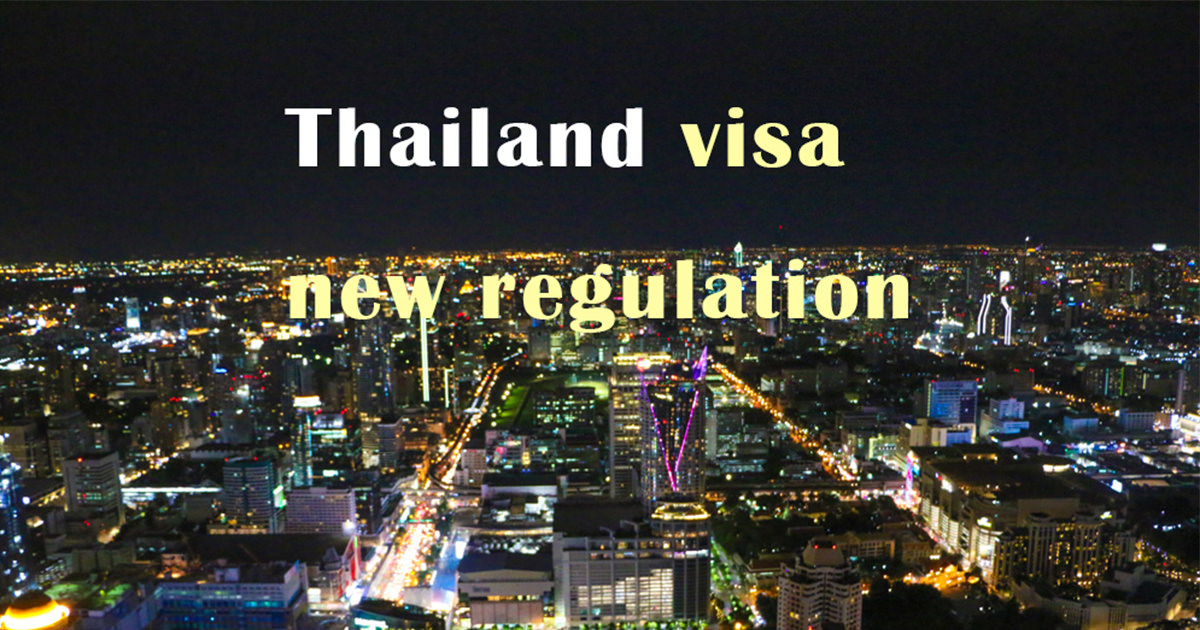 泰簽漲價?最新 VFS 簽證中心9/5 泰簽要變1670?