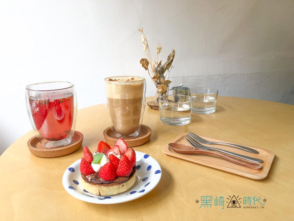 行天宮甜點 填一點咖啡廳 免費wifi插座下午茶今日工作吧