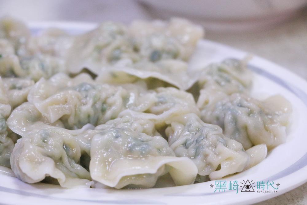 基隆美食 八斗子漁港春興水餃 隱藏的私房料理手工水餃