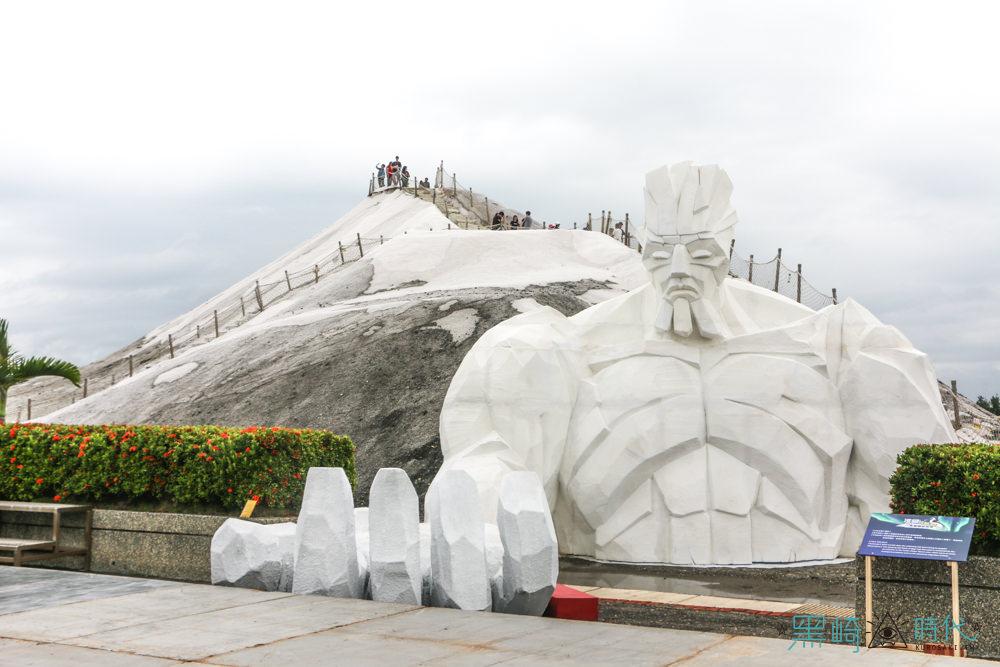 台南景點 一見雙鵰藝術季在七股正式開幕 巨大鹽山巨人等你喔 沙雕鹽雕光雕秀一次看夠