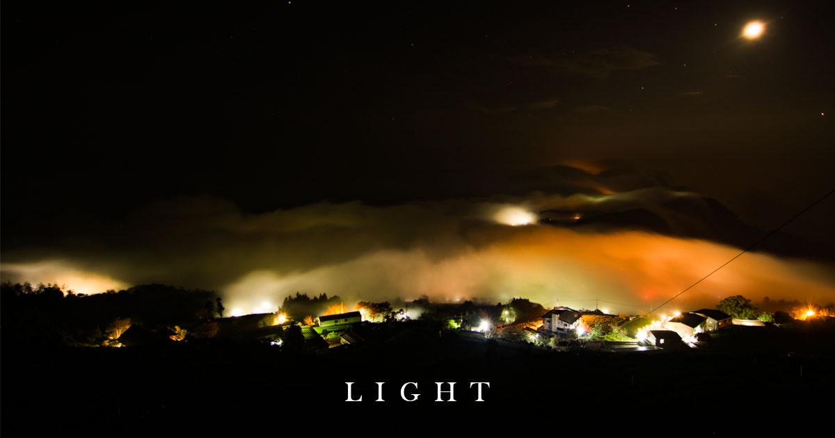阿里山石棹琉璃光 秋冬夢幻的雲瀑彷彿仙境啊