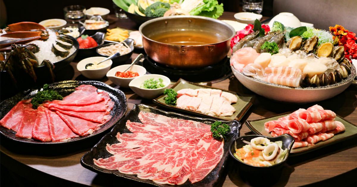 蘆洲美食 銅花精緻涮涮鍋 高級海鮮頂級和牛 活龍蝦買一送一太浮誇