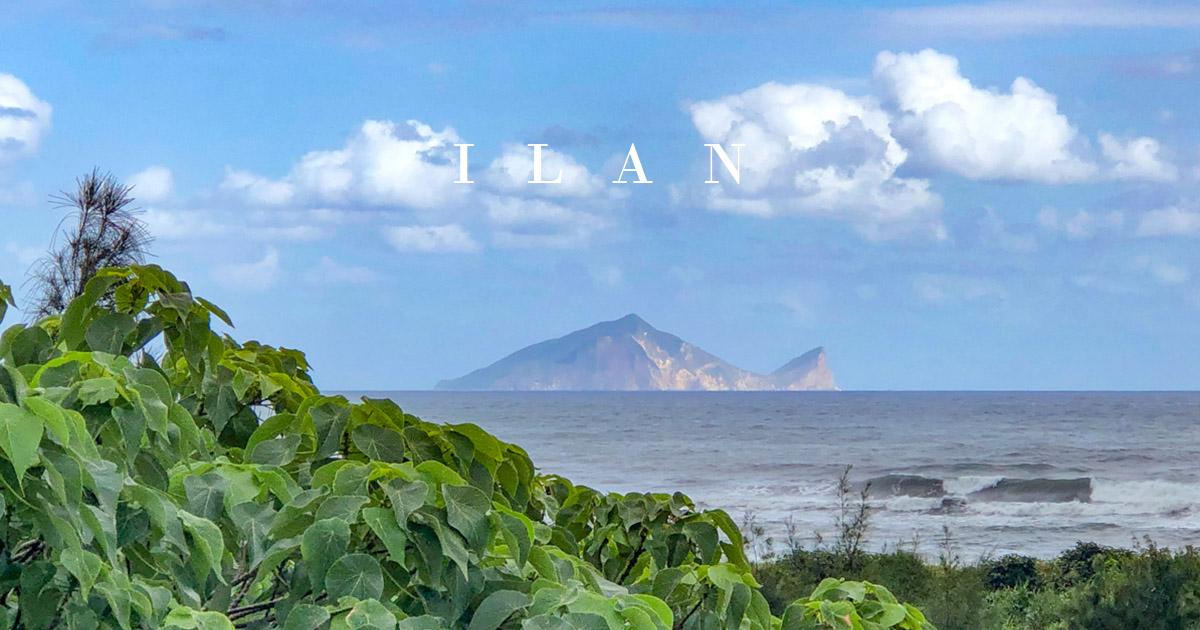 宜蘭腳踏車一日遊 壯圍的海眺望龜山島之景