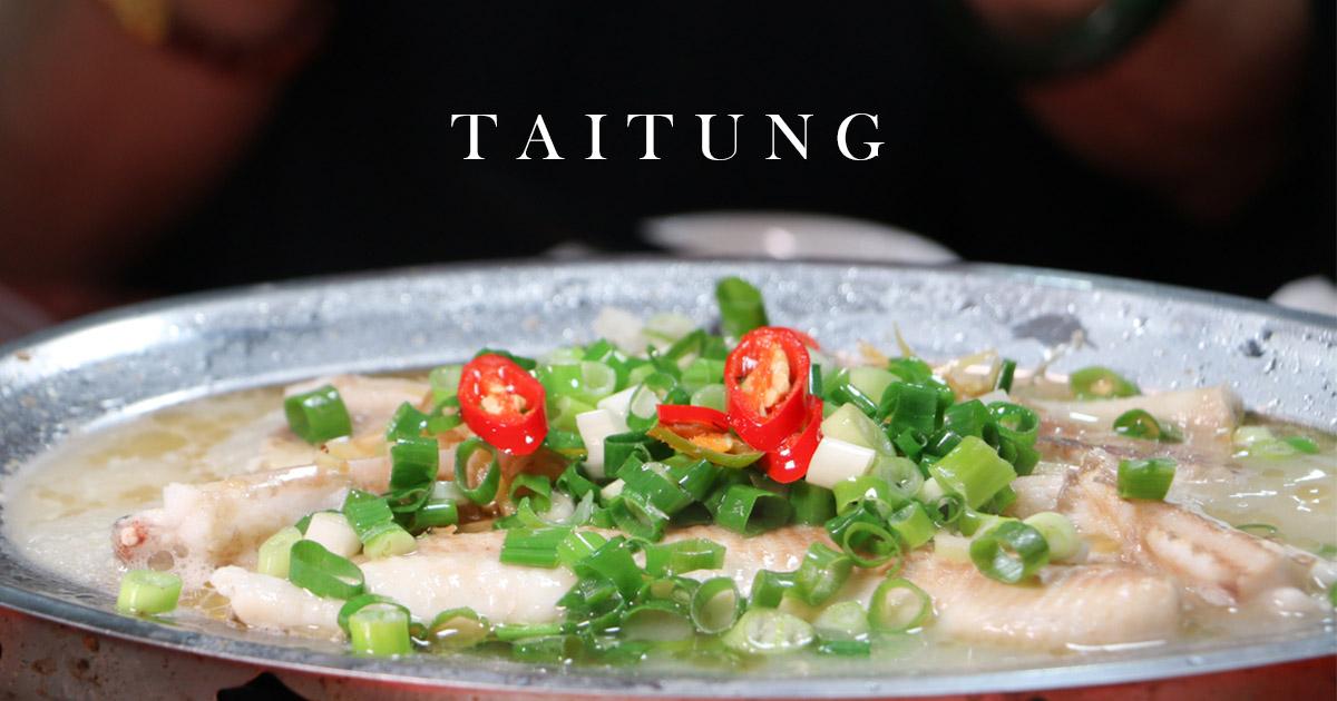 台東成功美食 想吃海豬腳與現撈野生龍蝦?來找阿亮海產店