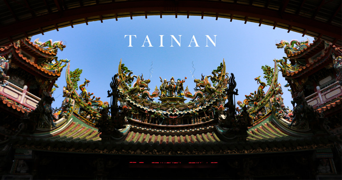台南景點 學甲慈濟宮和葉王交趾陶 除了學甲香你該知道的事