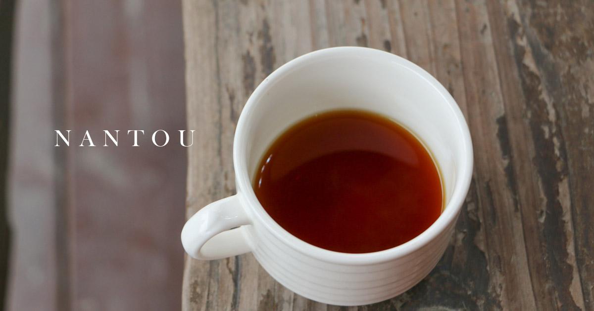 南投國姓咖啡莊園推薦 糯米橋咖啡工坊 一品咖啡之美味與糯米橋復古氛圍