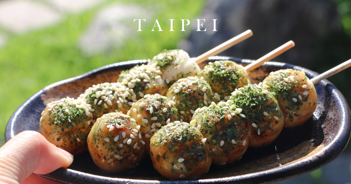 竹子湖下午茶來吃日式烤糰子芭樂嫂日式茶屋